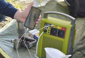 Batterie à recharge solaire Mundus